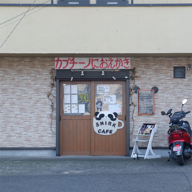 f:id:hirorocafe0106:20181128191251j:image