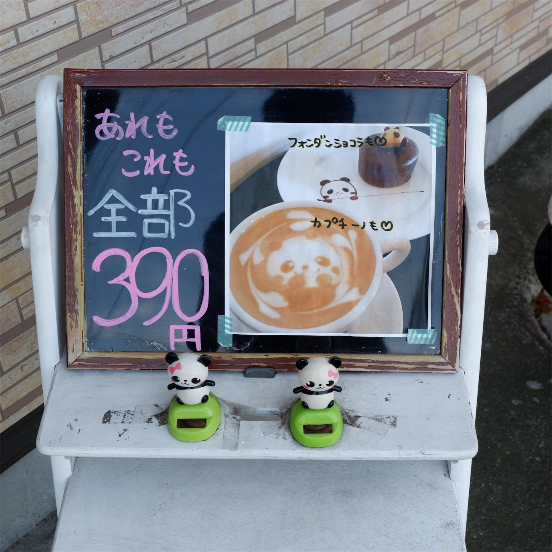 f:id:hirorocafe0106:20181128191655j:image