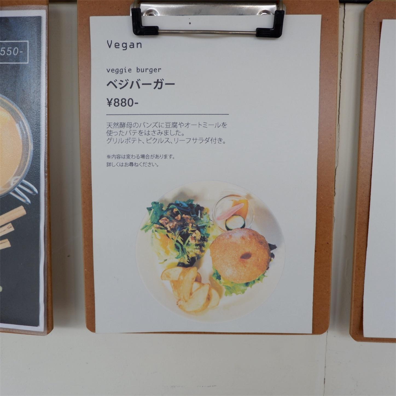 f:id:hirorocafe0106:20181129151757j:image