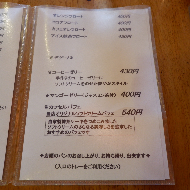f:id:hirorocafe0106:20181203123612j:image