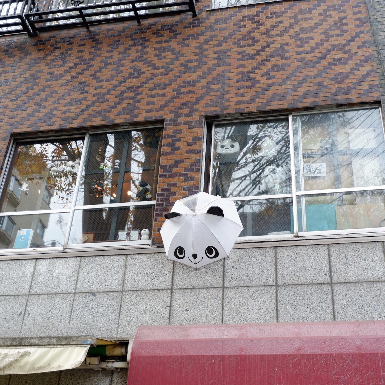 f:id:hirorocafe0106:20181211094417j:image