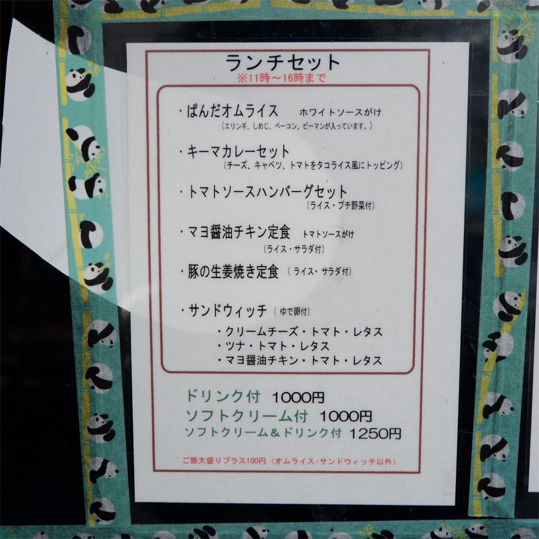 f:id:hirorocafe0106:20181211095509j:image