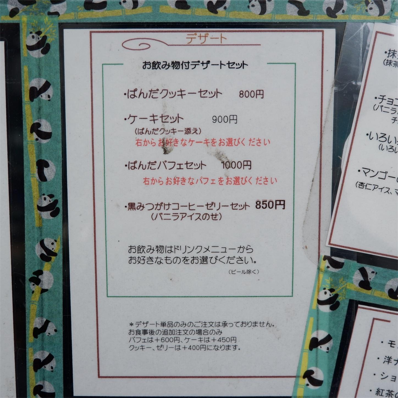 f:id:hirorocafe0106:20181211095512j:image