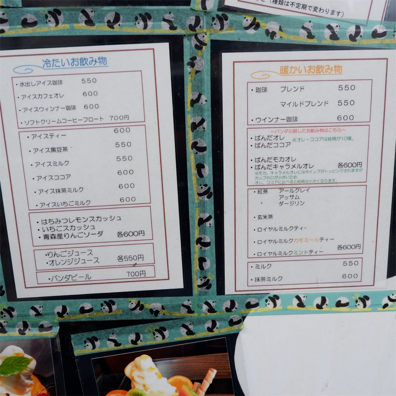f:id:hirorocafe0106:20181211095521j:image