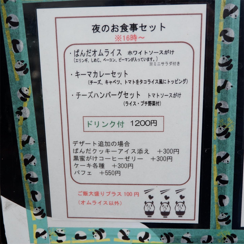 f:id:hirorocafe0106:20181211113231j:image