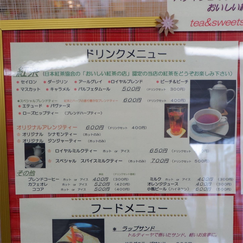 f:id:hirorocafe0106:20181211191535j:image