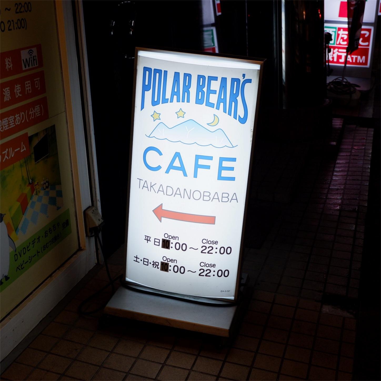 f:id:hirorocafe0106:20181213150701j:image