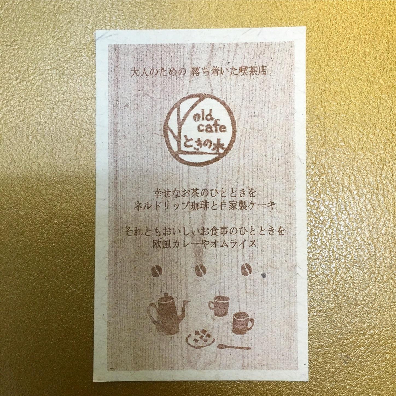 f:id:hirorocafe0106:20181215201521j:image