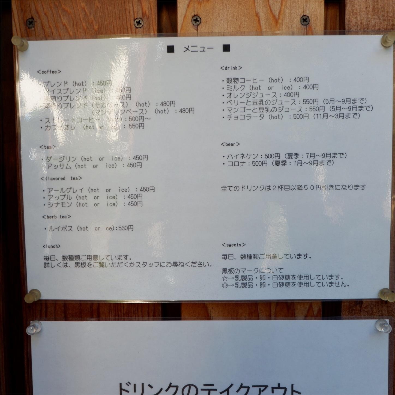 f:id:hirorocafe0106:20181219132334j:image