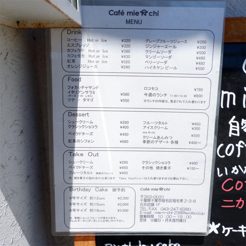 f:id:hirorocafe0106:20181219155156j:image