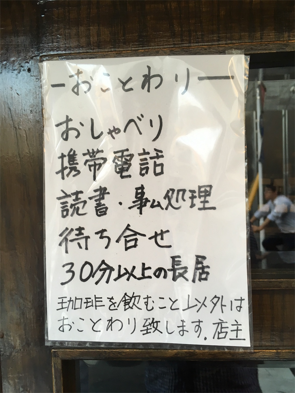 f:id:hirorocafe0106:20181220131630j:image