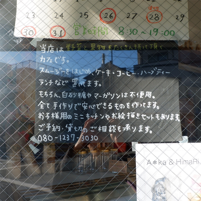 f:id:hirorocafe0106:20181220190957j:image