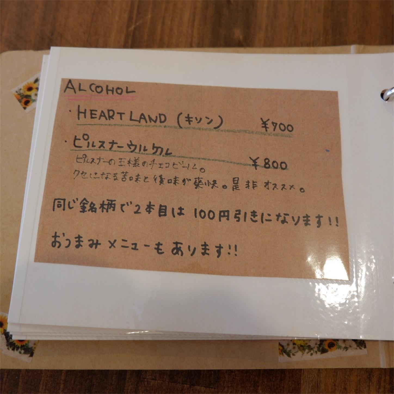 f:id:hirorocafe0106:20181220191130j:image