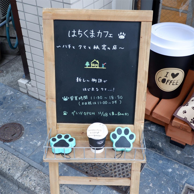 f:id:hirorocafe0106:20181221182629j:image