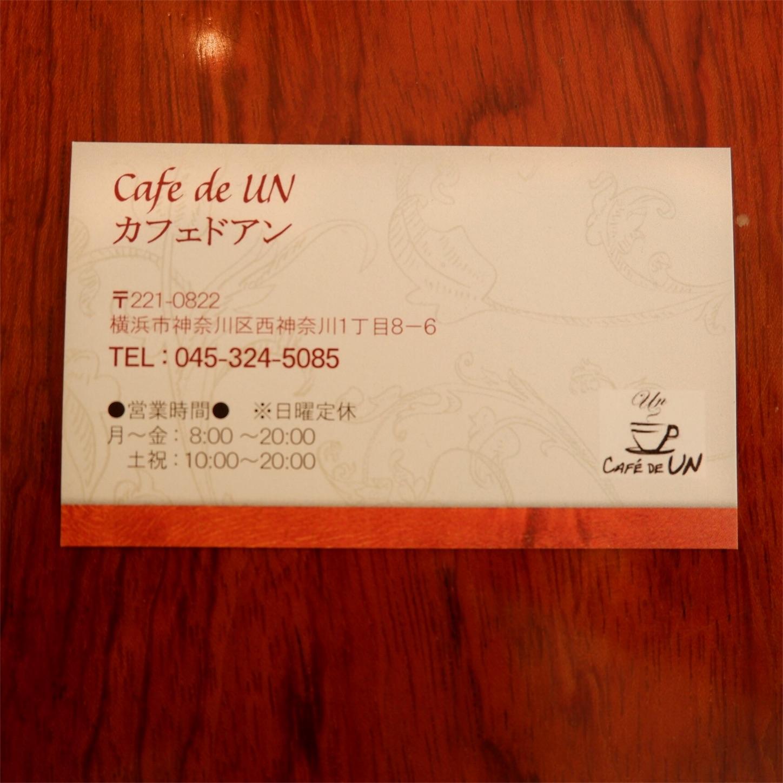 f:id:hirorocafe0106:20181224230714j:image