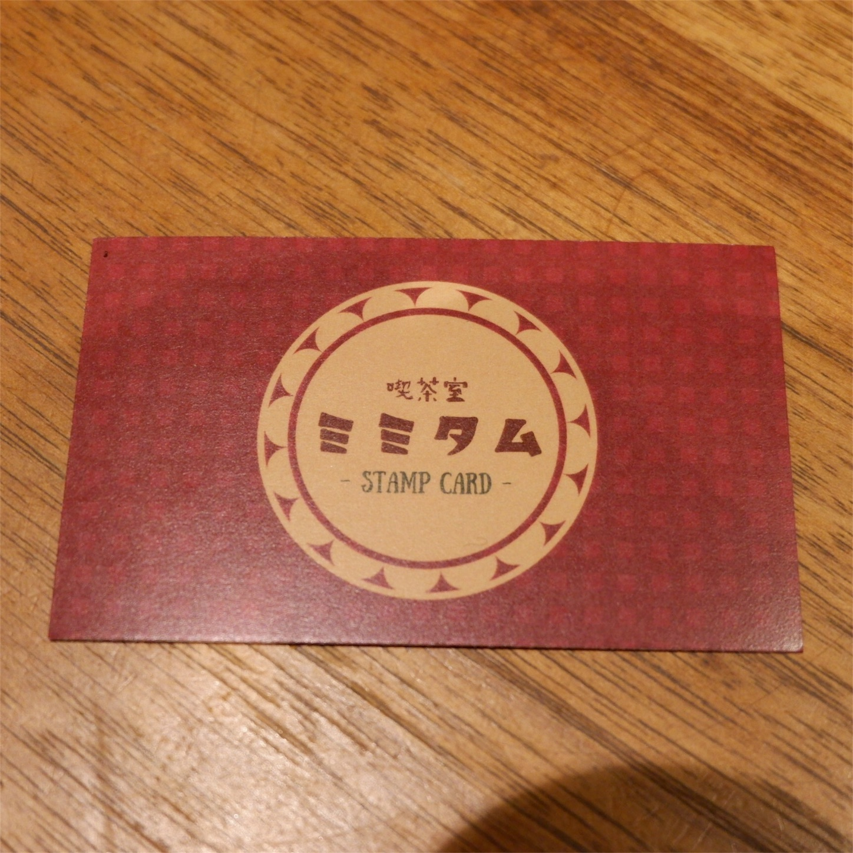f:id:hirorocafe0106:20181226181346j:image