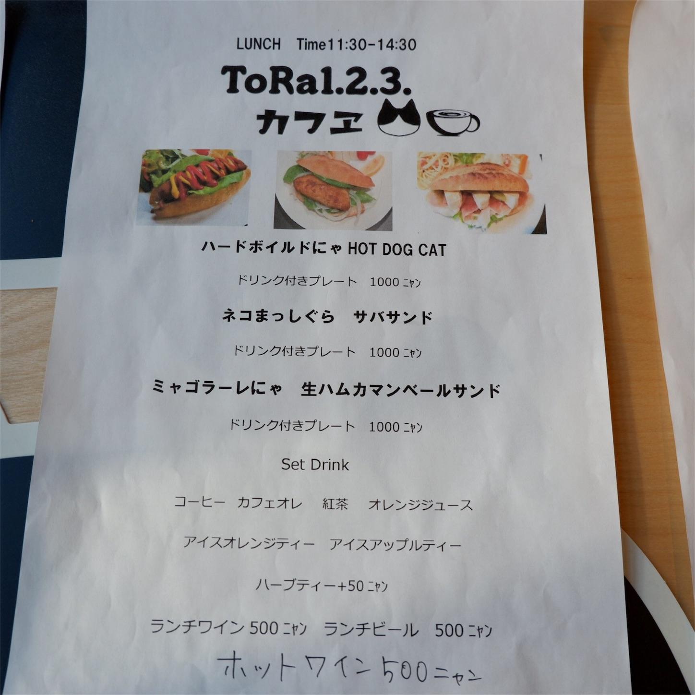 f:id:hirorocafe0106:20190107140030j:image