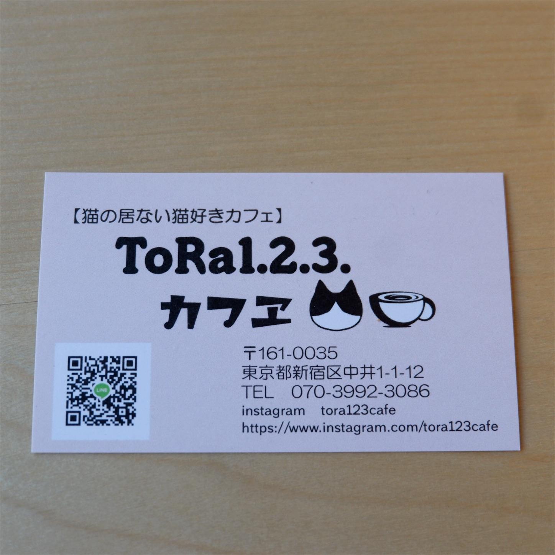 f:id:hirorocafe0106:20190107142841j:image