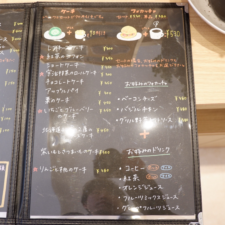 f:id:hirorocafe0106:20190109122237j:image