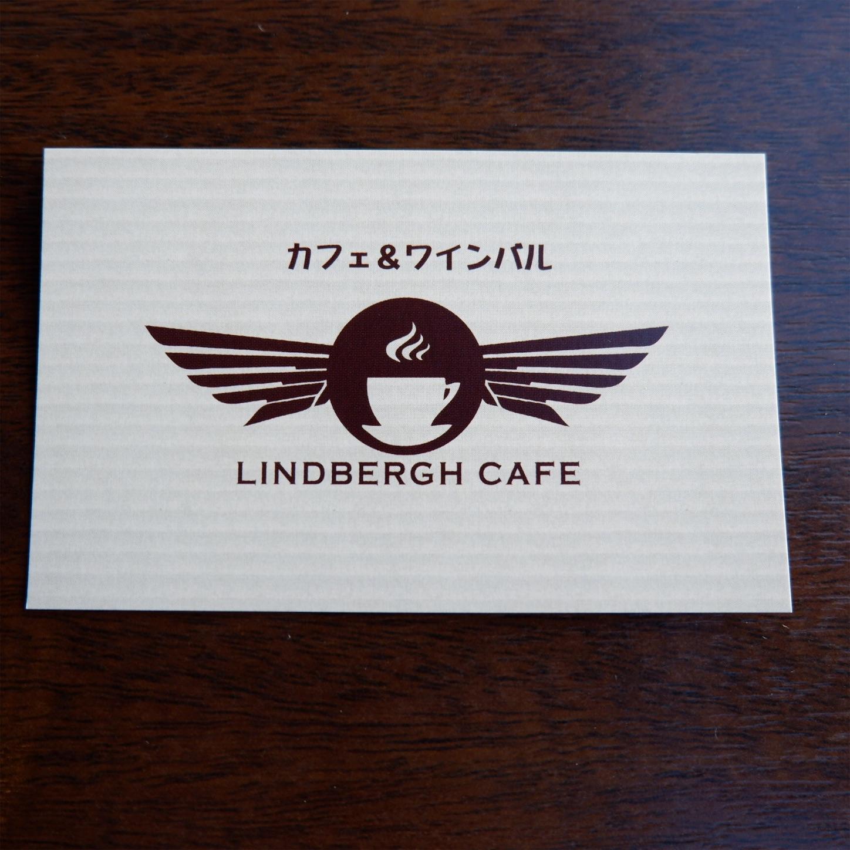 f:id:hirorocafe0106:20190109135945j:image