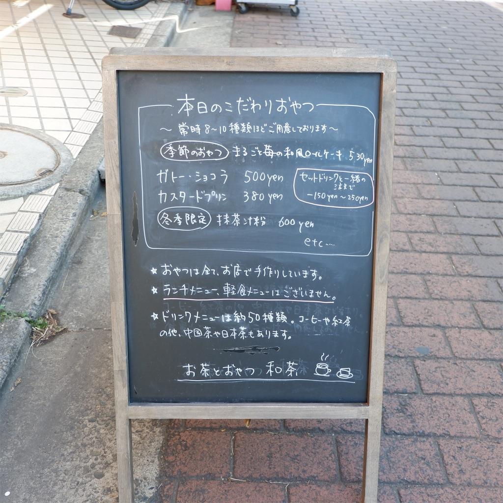 f:id:hirorocafe0106:20190118233712j:image