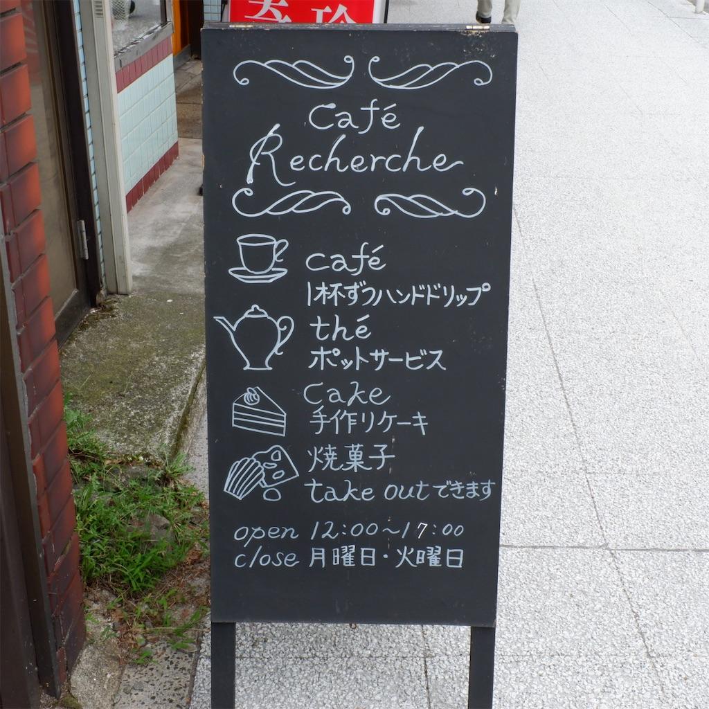 f:id:hirorocafe0106:20190124201028j:image