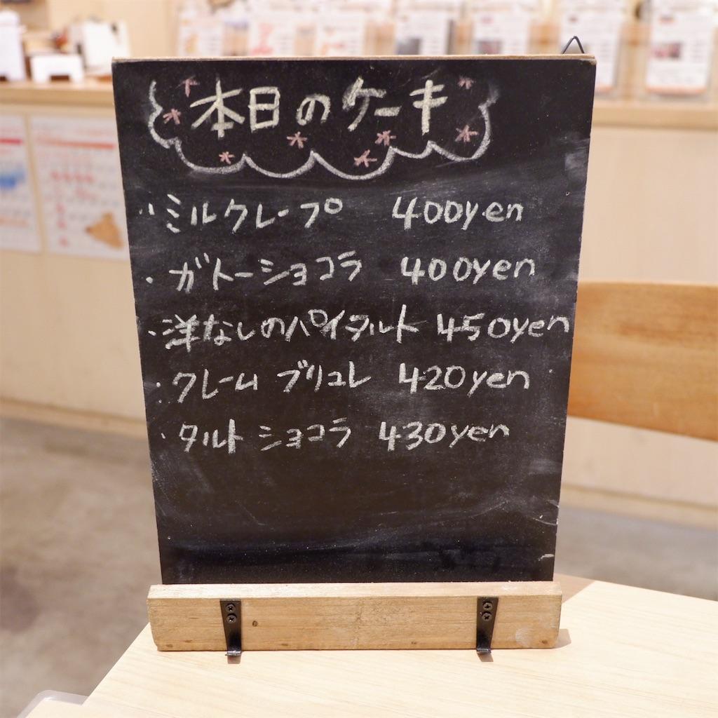 f:id:hirorocafe0106:20190129130502j:image