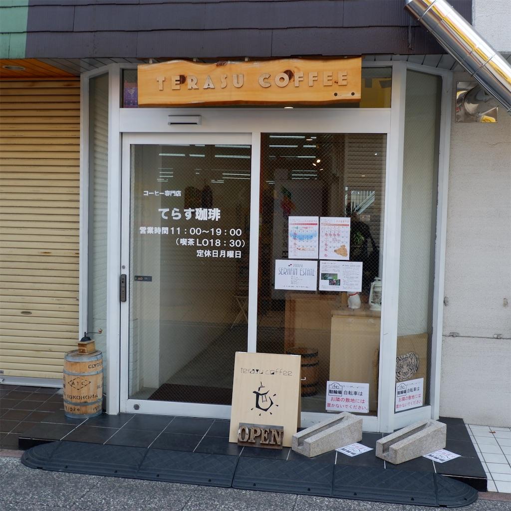 f:id:hirorocafe0106:20190129130518j:image