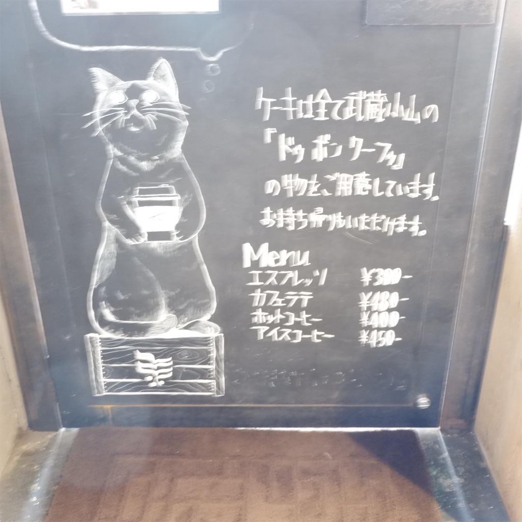 f:id:hirorocafe0106:20190219095514j:image