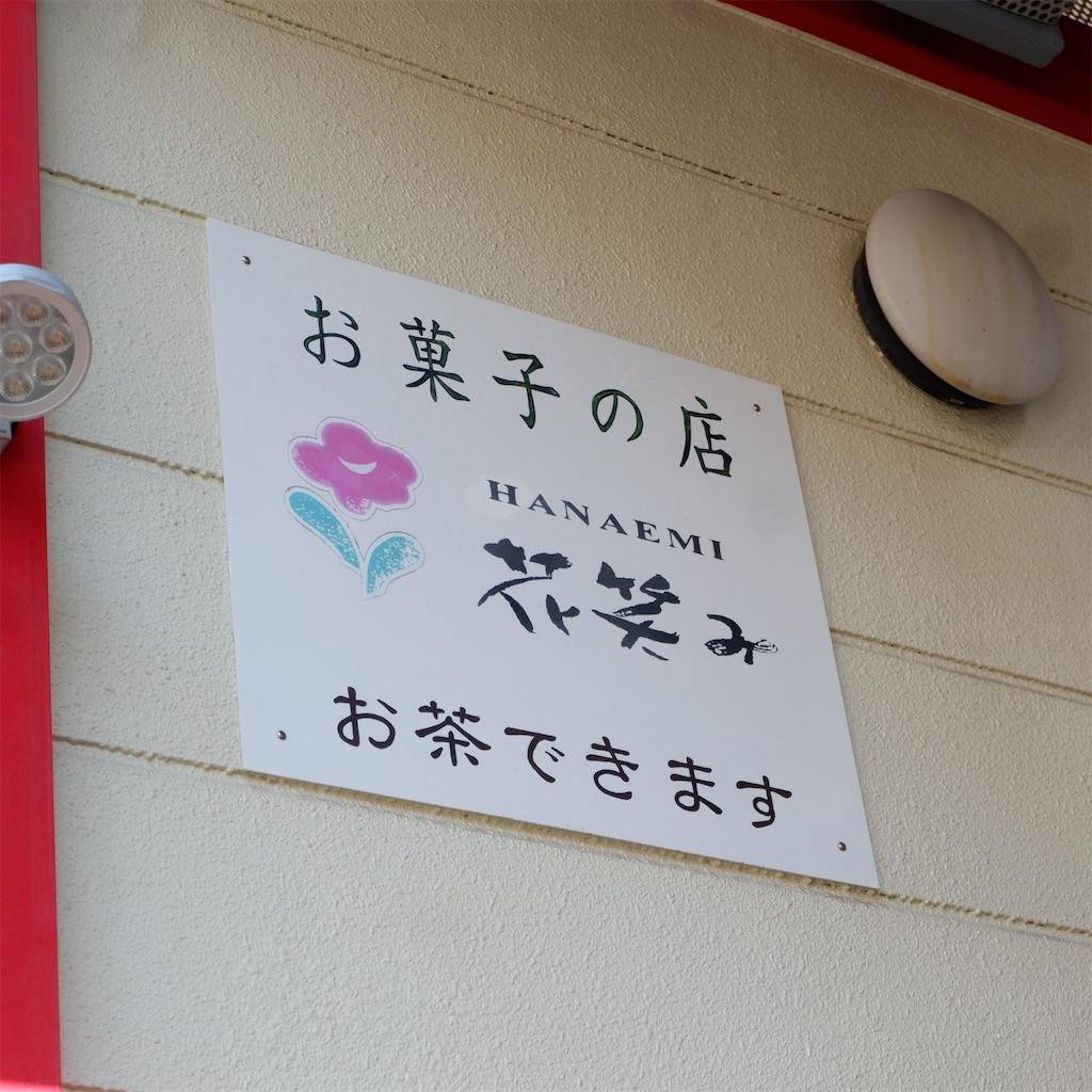 f:id:hirorocafe0106:20190221150420j:image