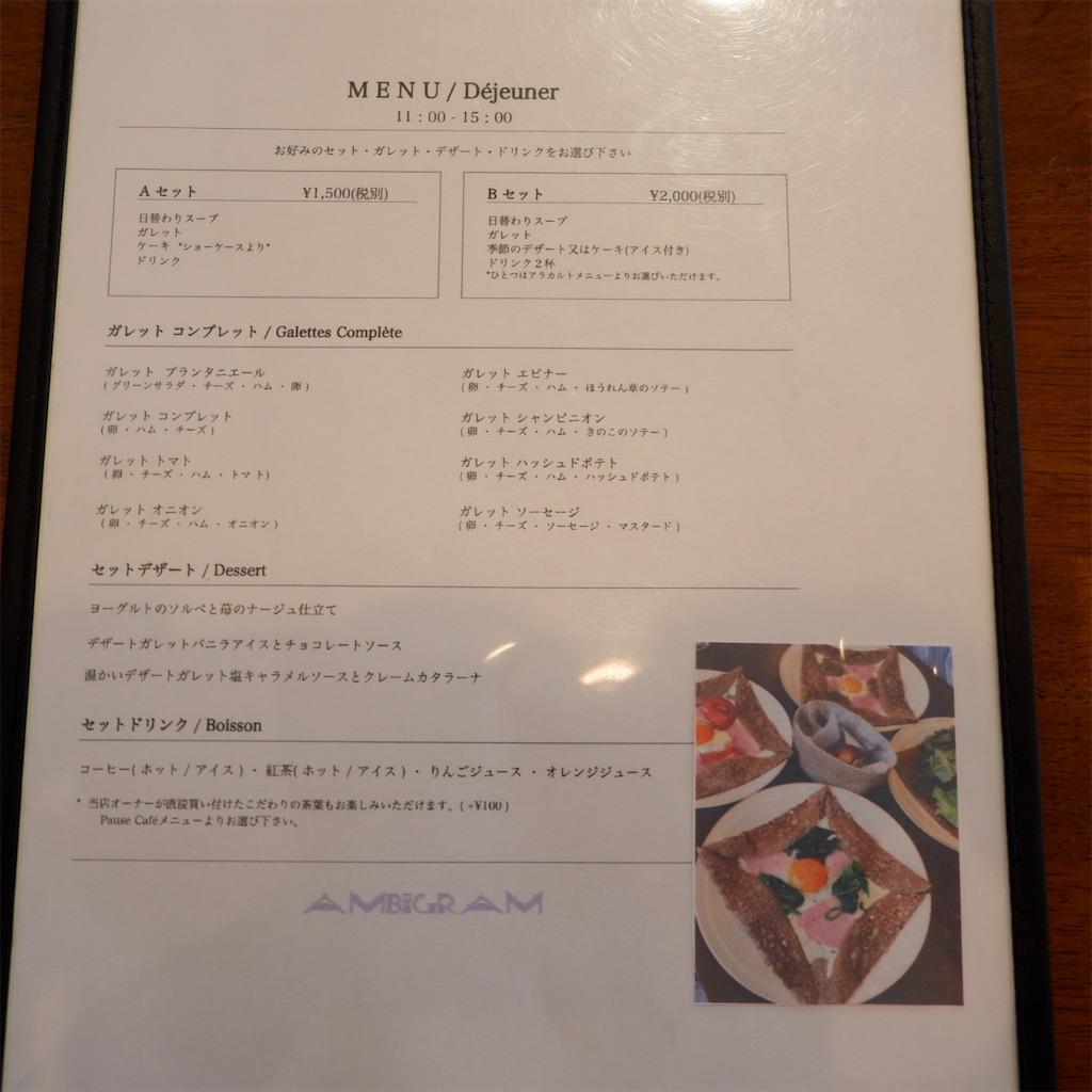 f:id:hirorocafe0106:20190227162739j:image