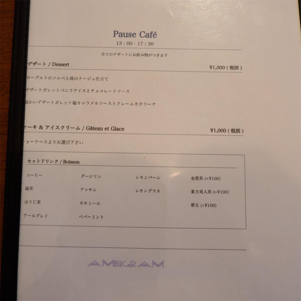 f:id:hirorocafe0106:20190227162746j:image