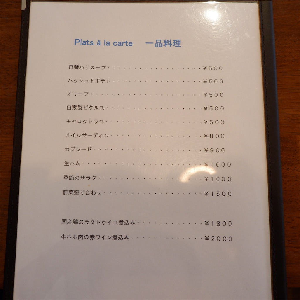 f:id:hirorocafe0106:20190227162750j:image
