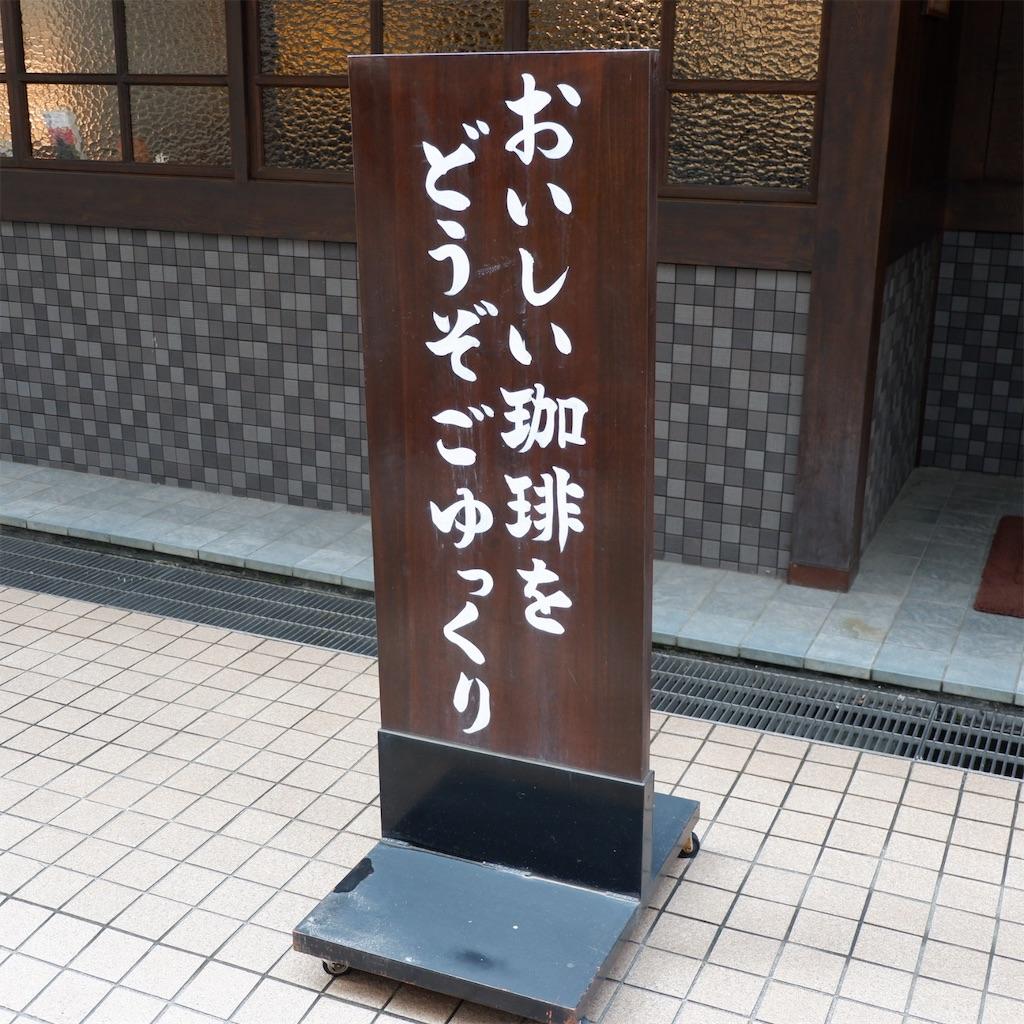f:id:hirorocafe0106:20190305142405j:image