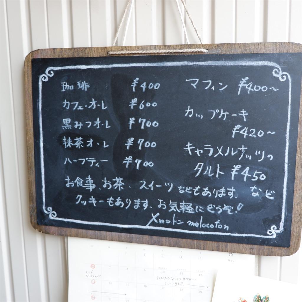 f:id:hirorocafe0106:20190311140732j:image