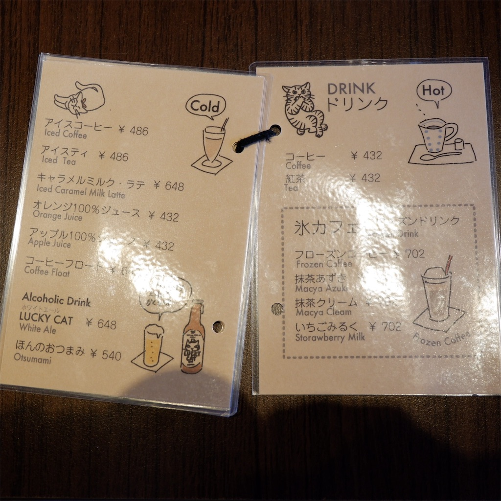 f:id:hirorocafe0106:20190311165840j:image