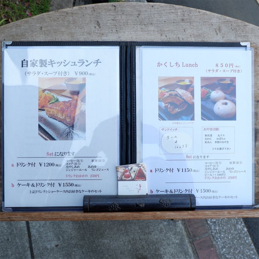 f:id:hirorocafe0106:20190313132108j:image