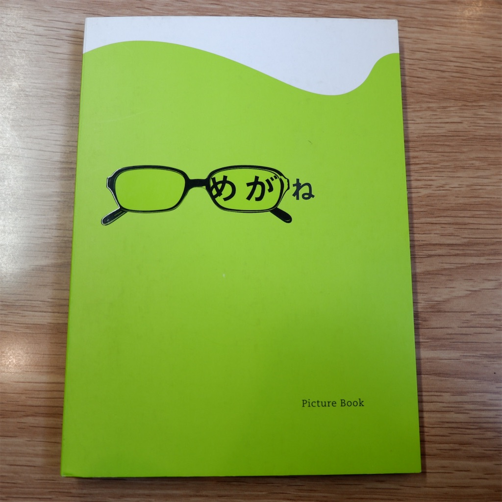 f:id:hirorocafe0106:20190314171333j:image