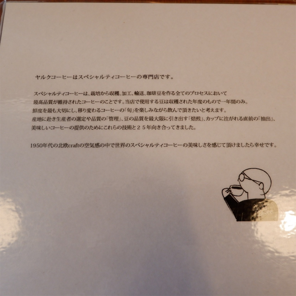 f:id:hirorocafe0106:20190322132858j:image