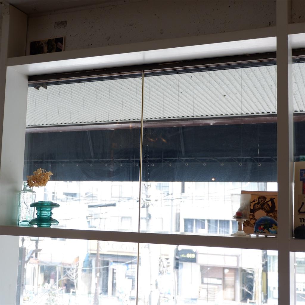 f:id:hirorocafe0106:20190328143202j:image