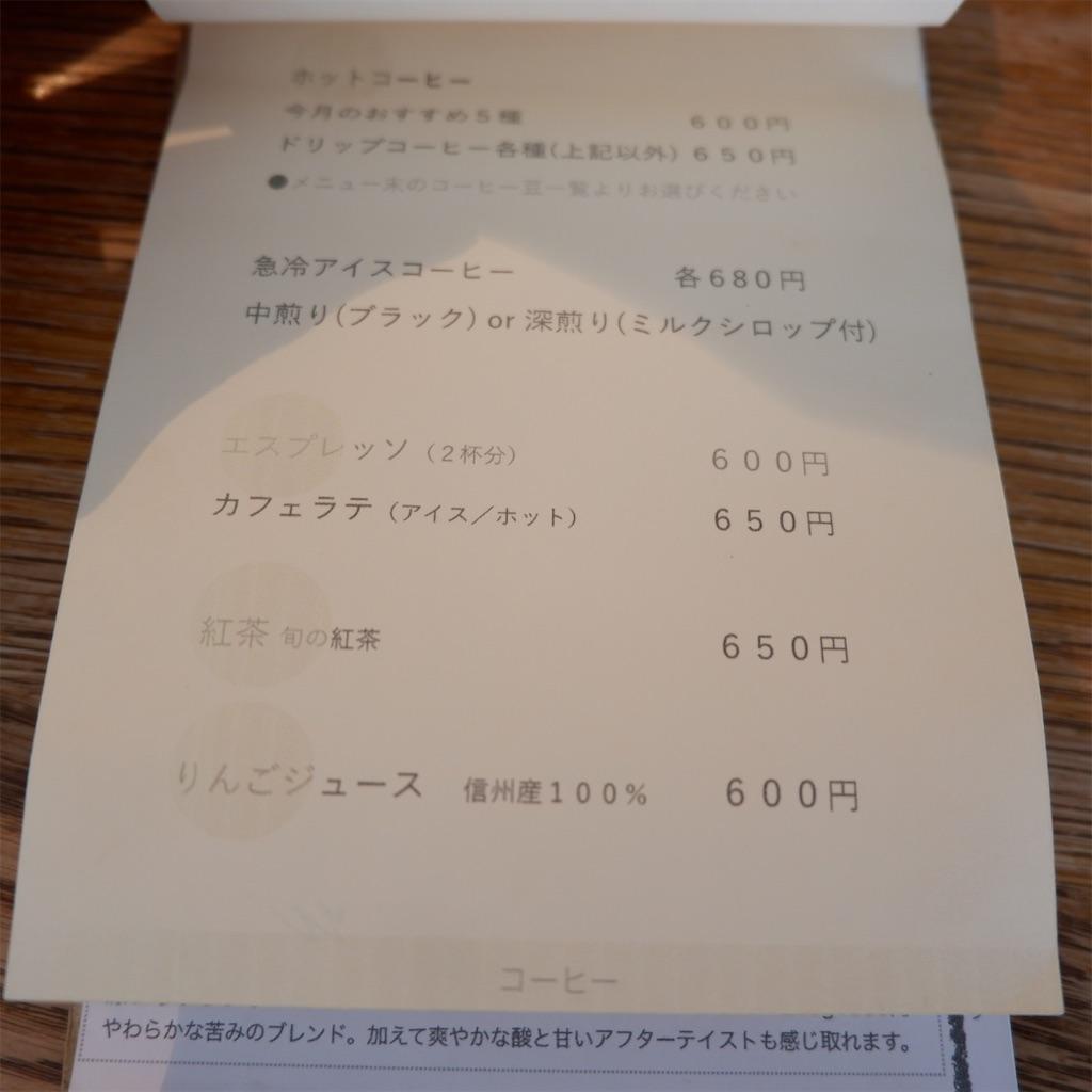 f:id:hirorocafe0106:20190328150159j:image