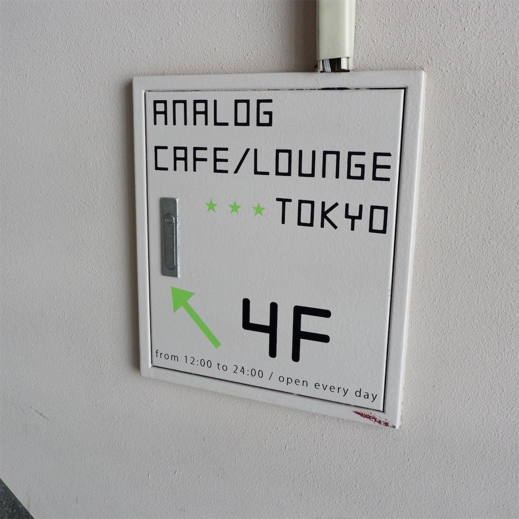 f:id:hirorocafe0106:20190402174514j:image