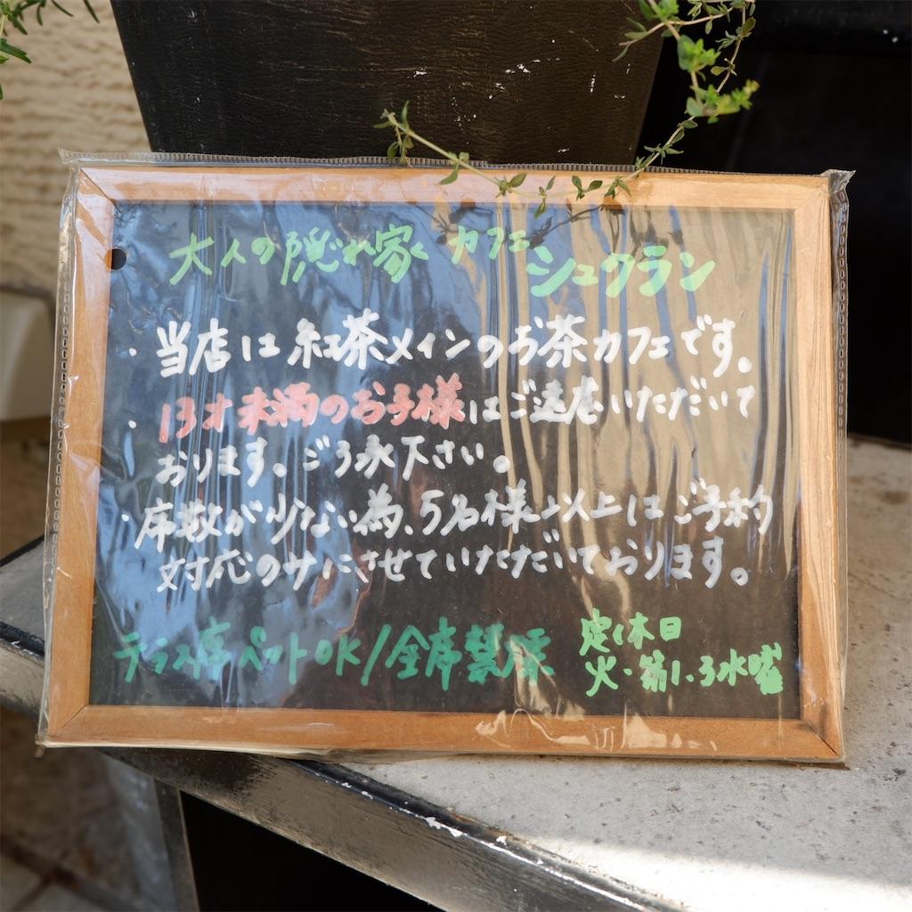 f:id:hirorocafe0106:20190408184920j:image