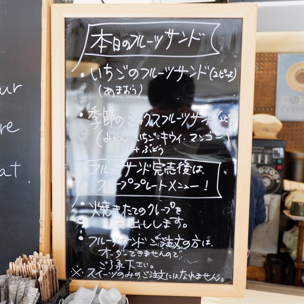 f:id:hirorocafe0106:20190413202012j:image