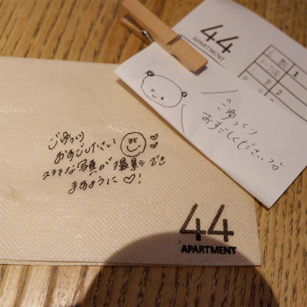 f:id:hirorocafe0106:20190422172024j:image