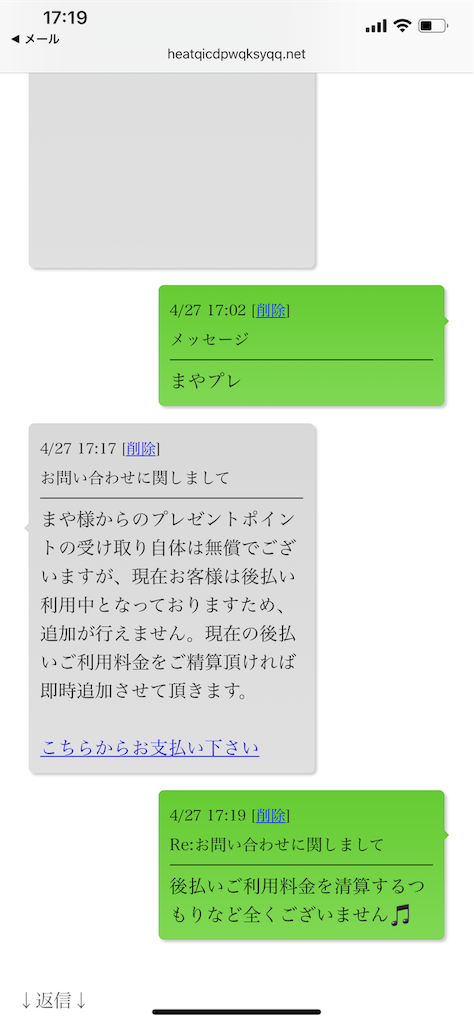 f:id:hirorocafe0106:20190428004523p:image