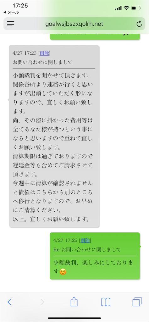f:id:hirorocafe0106:20190428004616p:image