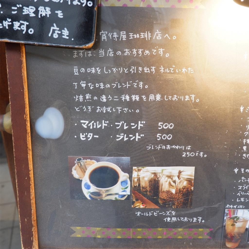 f:id:hirorocafe0106:20190508161333j:image
