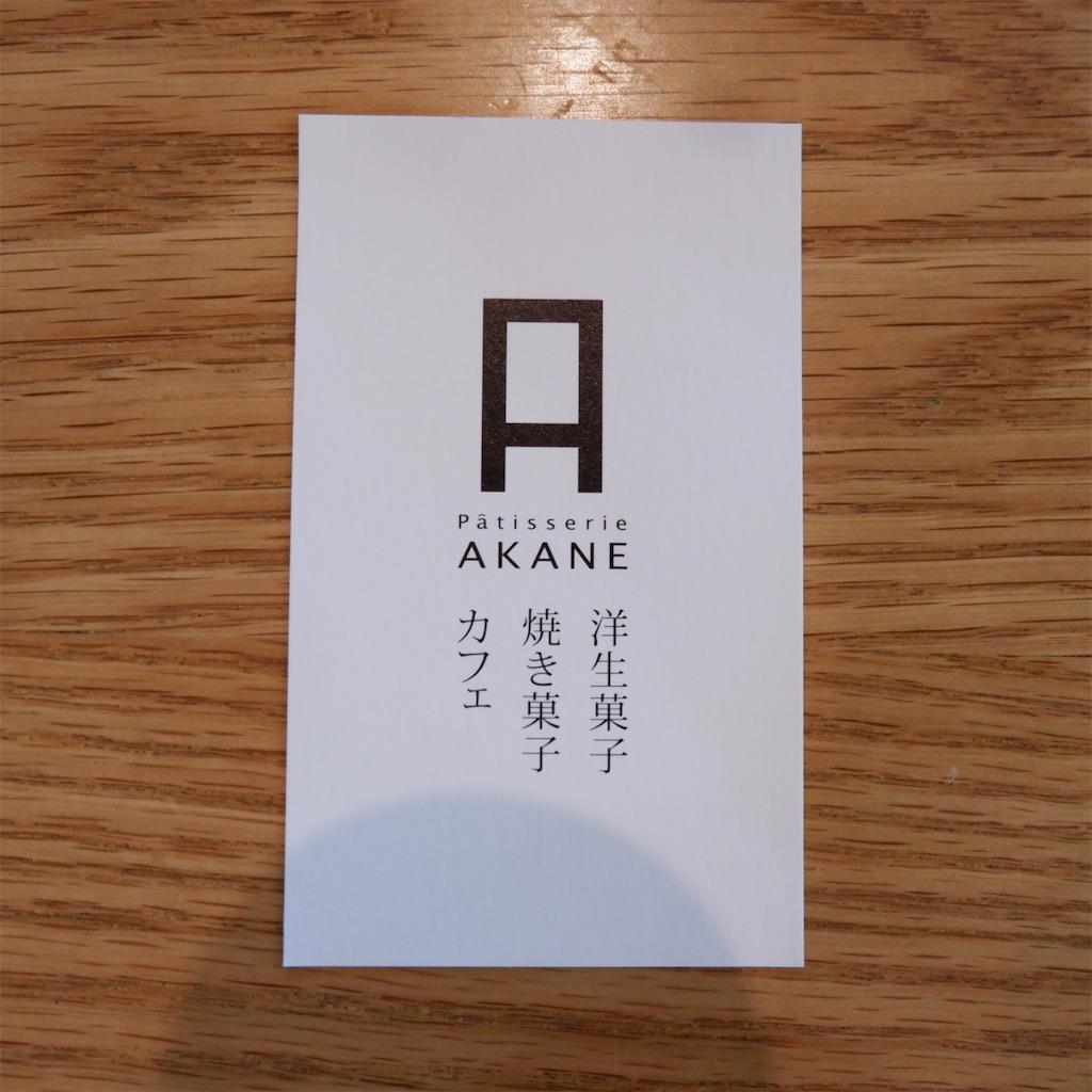 f:id:hirorocafe0106:20190521150905j:image