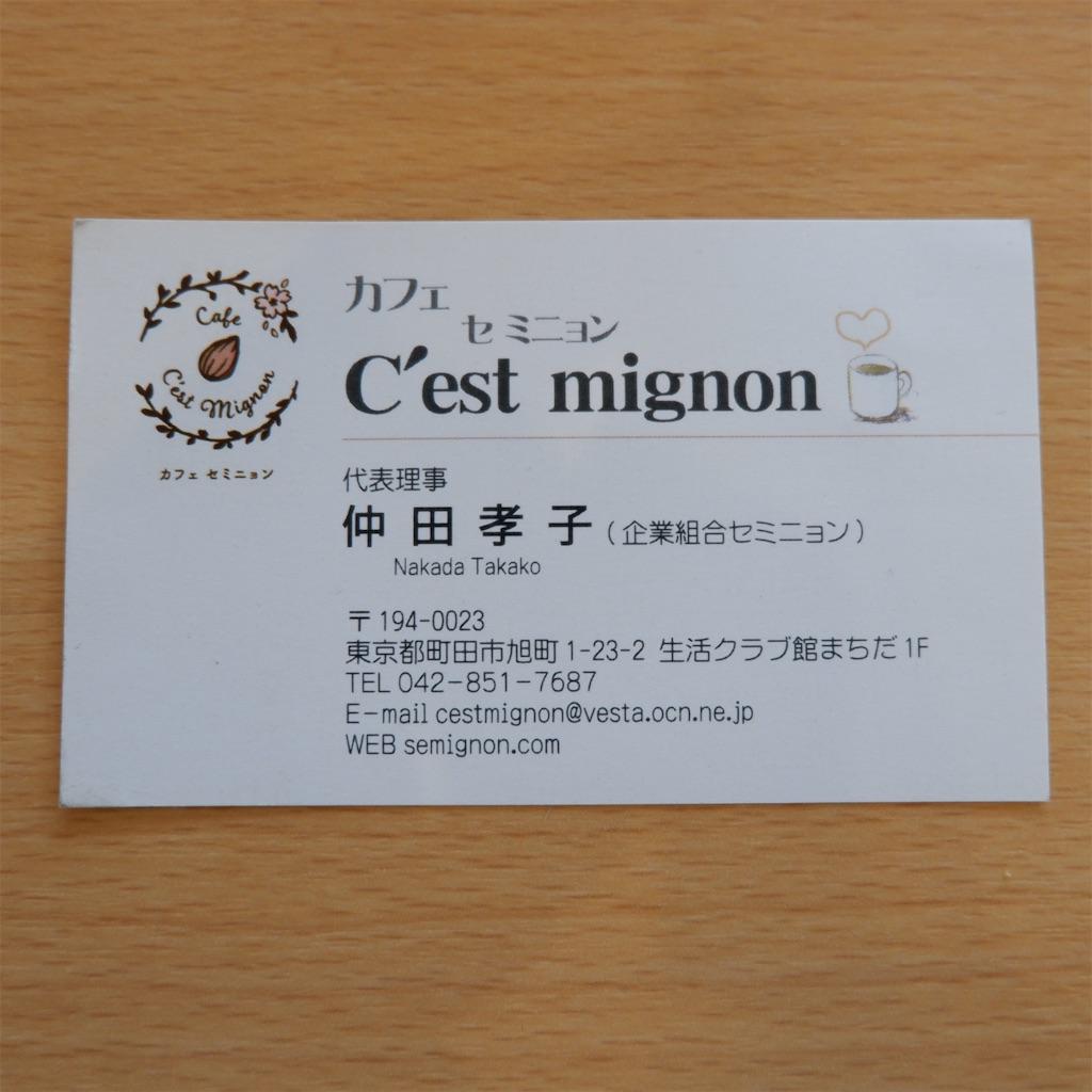f:id:hirorocafe0106:20190530184502j:image